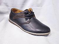 Туфли оптом детские 32-37 р., синие с коричневой деталью, на шнурках