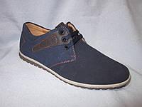 Туфли оптом детские 32-37 р., синие замшевые с коричневой деталью, на шнурках