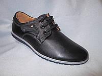 Туфли оптом детские 32-37 р., черные со светлой строчкой и декоративной заклепкой, на шнурках