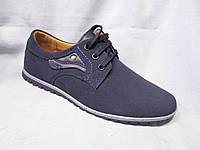 Туфли оптом детские 32-37 р., синие с яркой строчкой и декоративной заклепкой, на шнурках