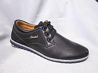 Туфли оптом детские 32-37 р., черные комбинированные со светлой строчкой и надписью-шильдой, на шнурках