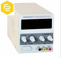 Лабораторный блок питания (0..15В,0..2А) Handskit PS-1502D+