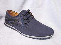 Туфли оптом детские 32-37 р., синие комбинированные с яркой строчкой и надписью-шильдой, на шнурках