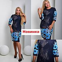 Нарядное женское красивое платье от 48 до 54