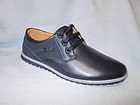 Туфли оптом детские 32-37 р., комбинированные синие со строчкой и надписью-шильдой, на шнурках