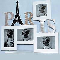 """Фоторамка-коллаж """"Париж"""" на 4 фотографий 47х40 см"""