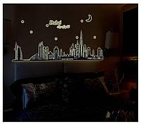 """Виниловая наклейка на стену светящаяся, Фотообои """"Шанхай"""""""