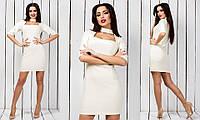 Стильное белое мини-платье с чокером.Трикотаж