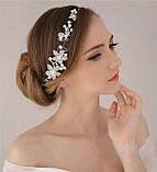 Веточка, веночек под серебро в прическу с цветами и жемчугом, фото 4