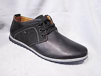 Туфли оптом детские 32-37 р., комбинированные черные, строчка,буквы-шильда, на шнурках