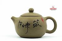 Чайник, исинская глина R5, 200мл, фото 1