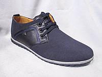 Туфли оптом детские 32-37 р., синие комбинированные, строчка,буквы-шильда, на шнурках