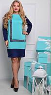 Женское красивое платье большого размера от 50 до 60
