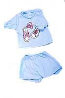 """Одежда для куклы """"Baby born"""" р.22,5*0,5*28.5см"""