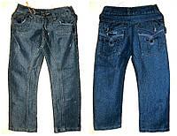 Классические детские джинсы мальчик Подросток , на рост 128-152 см, весна-осень