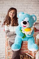 Впечатляющий плюшевый медведь 1 м, Мишка с ромашкой голубого цвета