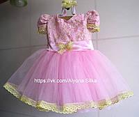 """Золотисто-Розовое платье """"Ливия"""" на годик, два."""