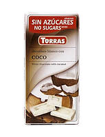 Белый шоколад Torras без сахара Chocolato Blanco con Coco (с кокосом), 75 г, фото 1