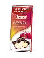 Черный шоколад Torras без сахара Chocolato Negro con Manzana (с яблоком), 75 г, фото 1
