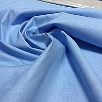 Бязь однотонная голубая ширина 150 см