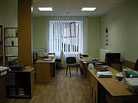 Ремонт офисных помещений Днепропетровск