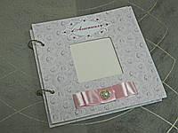 Альбом для пожеланий с окошком для фотографии