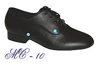 Туфли мужские для танцев Стандарт натуральная кожа 26р (41р)