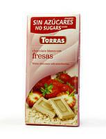 Белый шоколад Torras без сахара Chocolato Blanco con Fresas (с клубникой), 75 г, фото 1