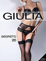 Чулки женские под пояс Segreto 20