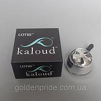 Калауд лотос для кальяна Silver глянцевый в коробке
