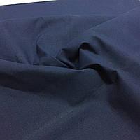 Бязь однотонная темно-синяя ширина 150 см