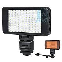 Накамерный светодиодный свет со встроенным аккумулятором LED VL011-120, 6000K (3200K/фильтр).