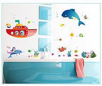 """Интерьерная детская виниловая наклейка на стену в ванную """"Водный мир"""""""