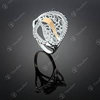 Серебряное кольцо с фианитами. Артикул П-360