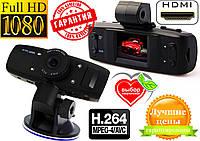 ВИДЕОРЕГИСТРАТОР автомобильный GS1000! Full HD, HDMI, Novatek + ГАРАНТИЯ