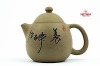 Чайник, исинская глина R2, 250мл, Заварник для чайной церемонии, фото 1