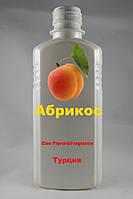 Пищевой ароматизатор Абрикос 1 кг.