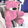 Красивый плюшевый медведь Бублик 80 см (розовый)