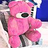 Красивый плюшевый медвежонок Бублик 80 см (ярко-розовый)