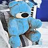 Красивый плюшевый мишка Бублик 80 см (голубой)