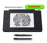 Wacom Intuos Pro 2 Medium Paper Edition (PTH-660P-N)