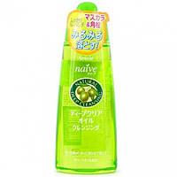 Гидрофильное очищающее масло KANEBO KRACIE NAIVE Deep cleansing Oil (Olive)