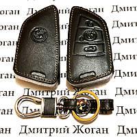 Кожаный Чехол для Ключа Bmw — Купить Недорого у Проверенных ... 23c094add19c8