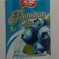 Пищевой краситель голубой 5 гр