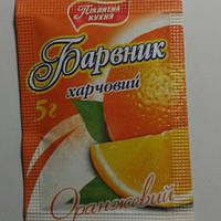 Пищевой краситель оранжевый 5 гр