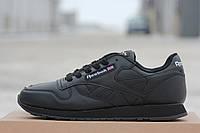 Мужские  кроссовки Reebok Classic All Black ( Кожа)