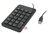 Клавиатура цифровая Gembird KPD-01 USB (кейпад)