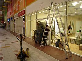 Переезд магазина в Никополе