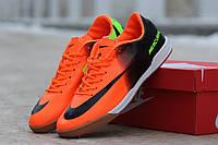 Детские футзалки Nike Mercurial