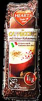 Капучино Hearts mit feiner Kakaonote 1кг (Германия)